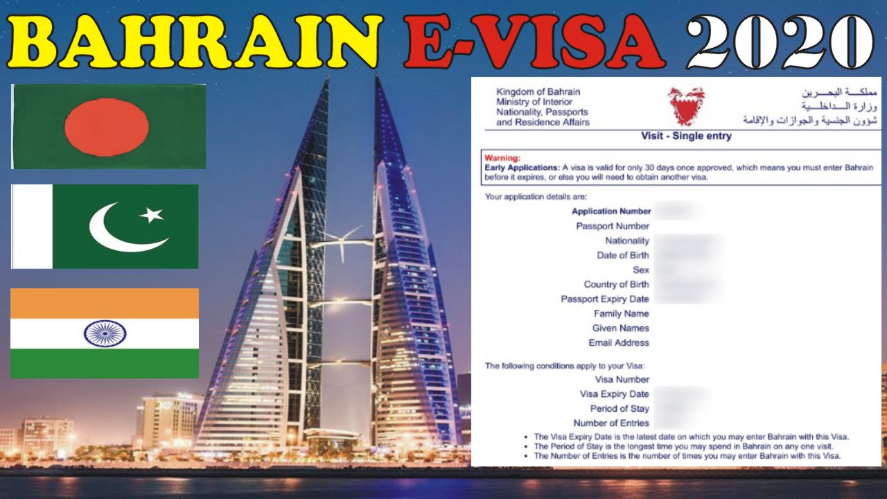 Bahrain Visa Online Apply 2020 Zohaib Info